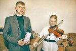 «Главное, чтобы скрипка звучала!»