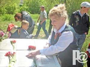 Памяти погибших на войне