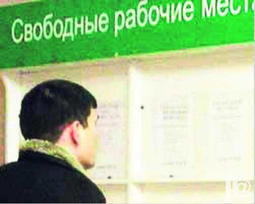 http://region-uu.ru/uploads/posts/1308821602_bezr.jpg