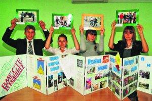 Молодёжь – это будущее!
