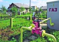 Настоящее и будущее газификации города Троицка
