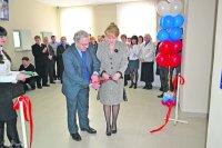 В Троицке открылся Многофункциональный центр