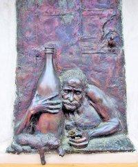 Дно стакана (Исповедь пьяницы)