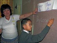 Казахский я б выучил…