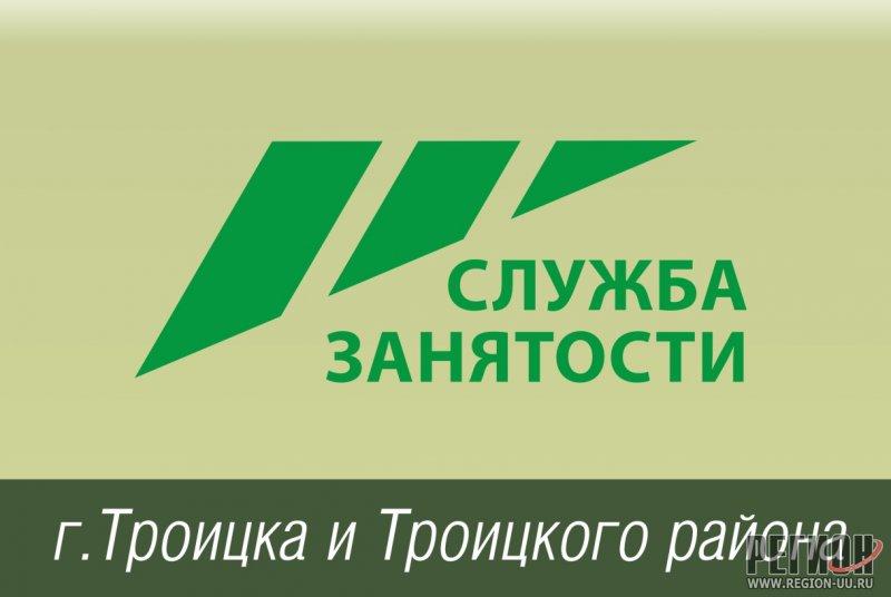 служба занятости свердловского района орловской области натуральные материалы известны