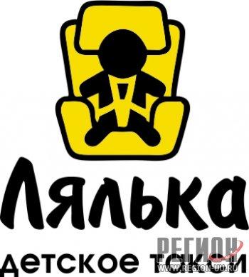 Работа 74 ру троицк челябинская область объявления кировчанка.ru частные объявления киров 2009