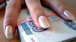 Бюджетные деньги в свой карман