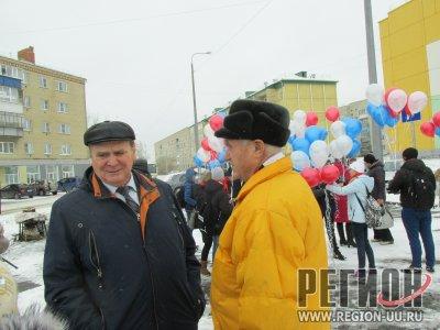 В Троицке отметили 99-летие комсомола (ВИДЕО)