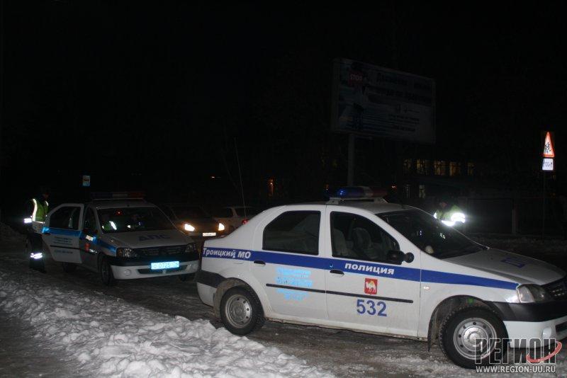 Презентация о города троицка челябинской области новости — pic 4