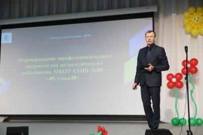 гей форум рыбаков челябинской области в контакте