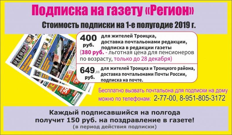 09a7d1de9fdb Газета