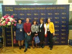 Троицкая делегация на форуме предпринимателей
