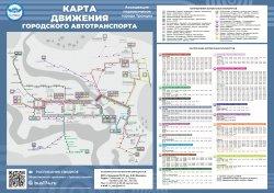 Карта движения городского автотранспорта
