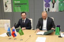 Связь на Крайнем Севере: Республика Коми присоединилась к проекту МегаФона Arctic Connect