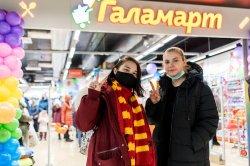«Галамарт» в Троицке переехал: 8 марта тюльпан здесь будет стоить всего 1 рубль!