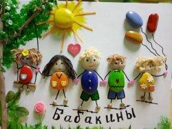 Букет талантов Светланы Бабакиной