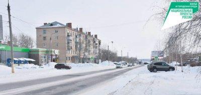 Благоустройство проспекта Неплюева