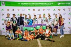 Челябинские «Могучие медведи» сразятся за право обучаться у лучших футболистов мира