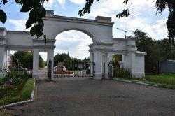 Городской парк будет закрыт для посещения.