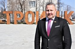 Виталий Мижевикин: «Работать на благо троичан»