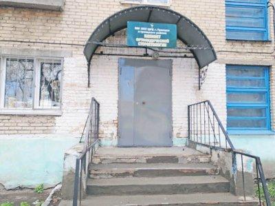 В Троицке ликвидировали государственный зубопротезный кабинет