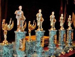 Стартовал прием заявок на соискание премии «Человек года»