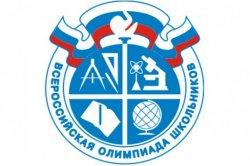 В Троицке подвели итоги участия образовательных организаций в олимпиадах