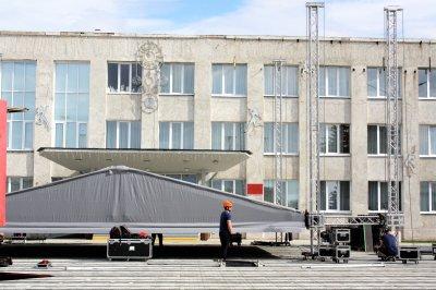 В Троицке полным ходом идёт подготовка к празднованию Дня города