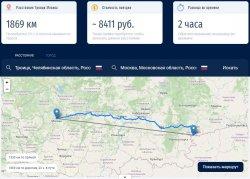 из Троицка в Москву