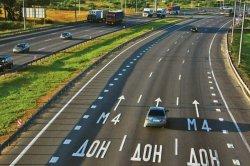 Автотрассу M4 «Дон» обеспечат скоростным интернетом