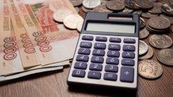 Ищите, где выгоднее: обзор условий крупных МФО