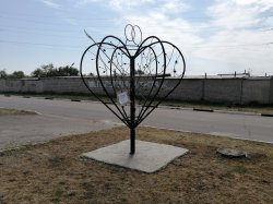 Дерево любви подарили троичанам народные умельцы
