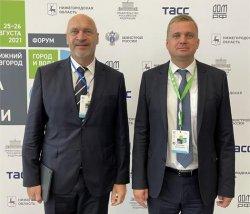 Александр Виноградов принял участие во Всероссийском форуме «Среда для жизни»
