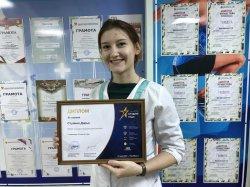 Студентка медколледжа стала призером национальной премии