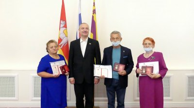 В администрации города состоялась церемония награждения премии «Общественное признание»