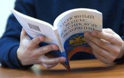 Роман со школьницей подвел под статью троичанина