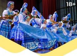 21 южноуральский проект стал победителем конкурса президентского фонда культурных инициатив