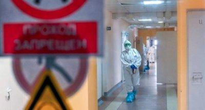 В Челябинской области установлен новый антирекорд по суточности смертности пациентов с ковидом