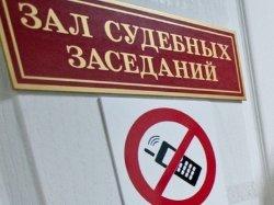 Отдыхающих в Екатеринбурге жителей Троицка заподозрили в изнасиловании трех школьниц