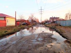 В деревне Гадюкино опять дожди