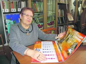 Г троицк челябинской области знакомства знакомства г.сорочинск