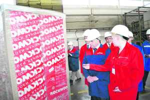 Первый этап инвестиционного проекта ROCKWOOL Урал окончен