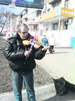 Музыка под небом