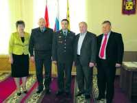 Новый начальник полиции города и района